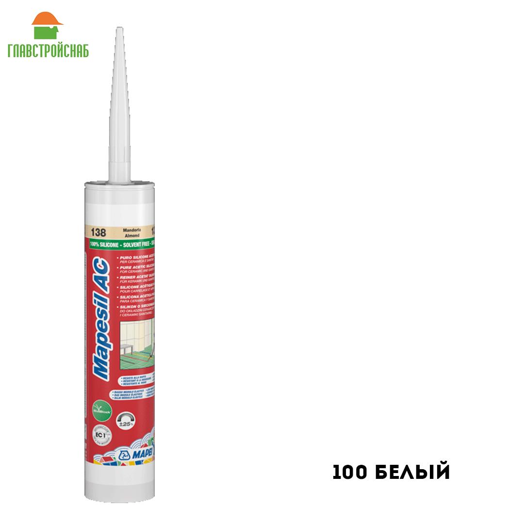 Mapesil AC силиконовый герметик для наружных и внутренних работ 100 белый