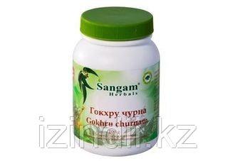 Гокхру чурна, 100 гр, Gokhru churnam, Sangam Herbals
