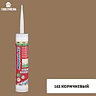 Mapesil AC силиконовый герметик для наружных и внутренних работ 142 коричневый