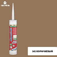 Mapesil AC силиконовый герметик для наружных и внутренних работ 142 коричневый, фото 1