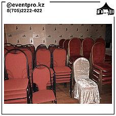 Чехлы на банкетные стулья Аренда 87077204537, фото 3