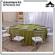Фуршетные / банкетные юбки на столы в Аренду, фото 5