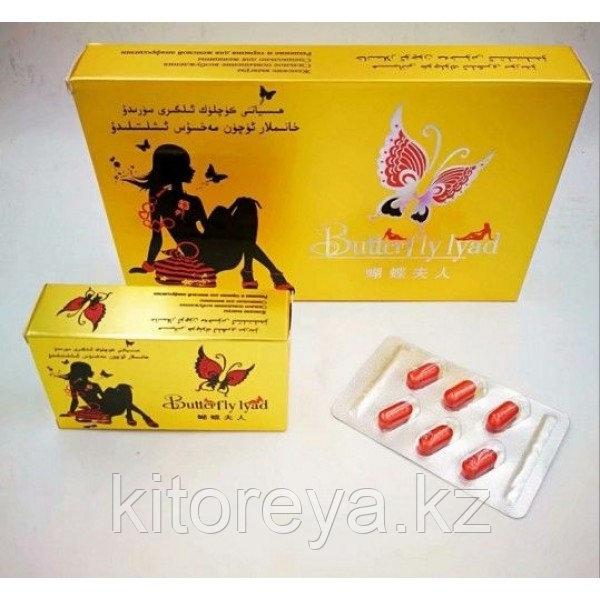 Butterfly Lyad ( женские таблетки для возбуждения - 6 шт )