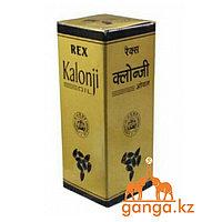 Масло Черного Тмина Калонджи (Kalonji oil REX), 50 мл