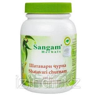 Шатавари Чурна (SHATAVARI CHURNAM) SANGAM HERBALS, 100 ГР