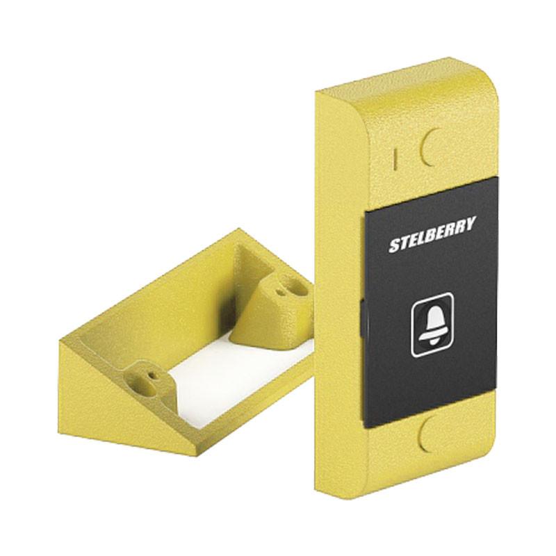 Жёлтая антивандальная абонентская панель S-122