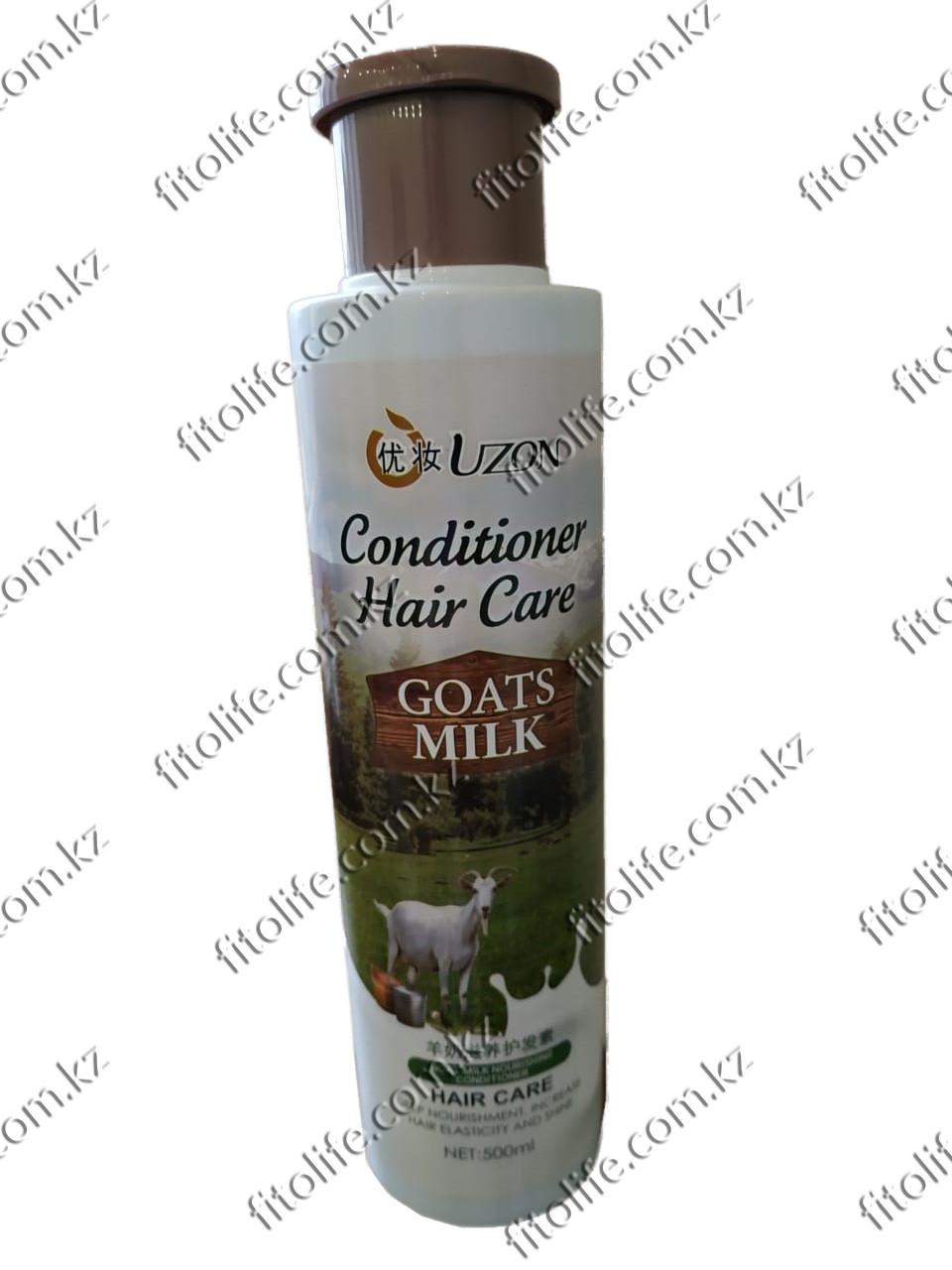 Кондиционер для волос с козьим молоком