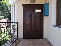 Дверь входная уличная