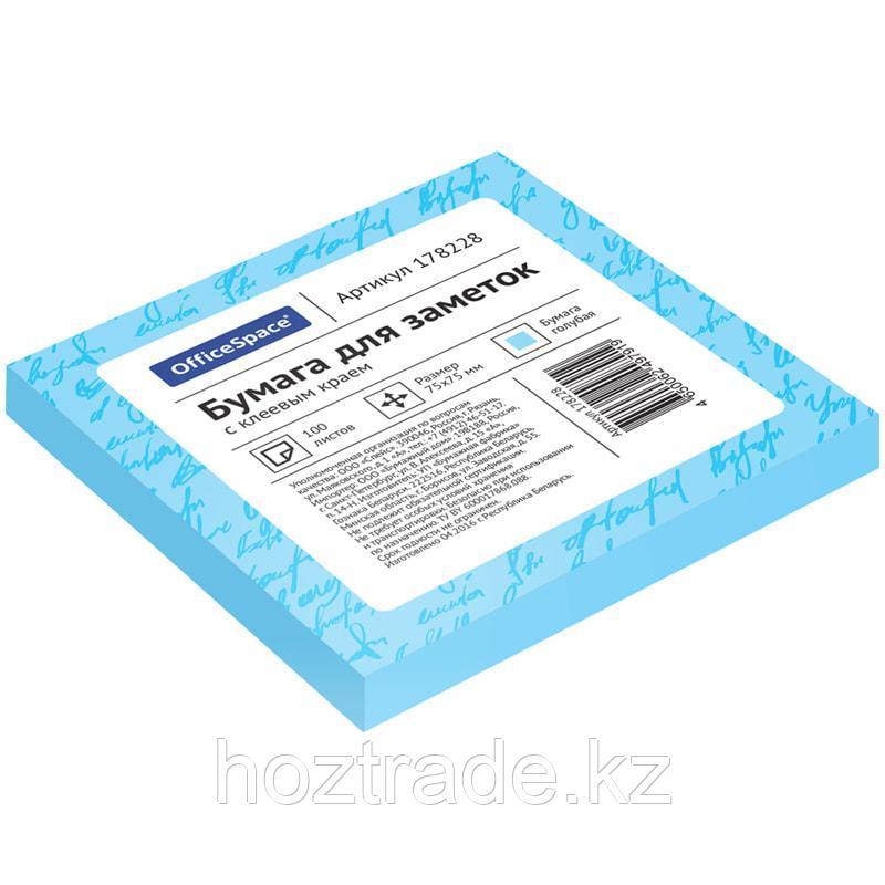 Самоклеящийся блок OfficeSpace 75*75 мм,100 л, голубой