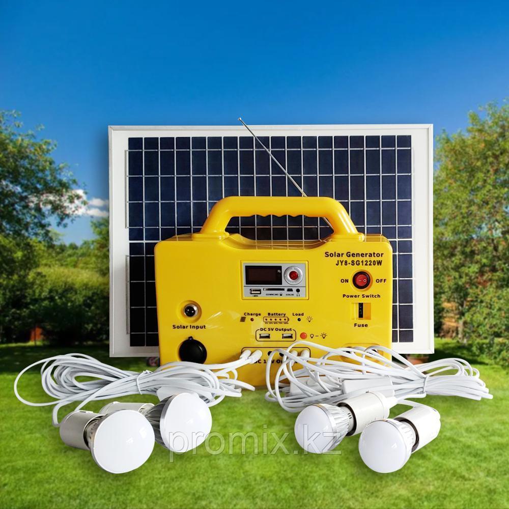 Солнечная система освещения SG1220W