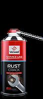 Смазка проникающая разрушитель ржавчины Rust Crack, 400 мл VENWELL VW-SL-001RU