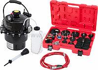 Набор приспособлений для замены тормозной жидкости, 6 л, комплект крышек адаптеров, 17 пр. МАСТАК 102-40005