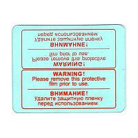 Стекло для масок сварщика Ultima, внешнее FUBAG 992501