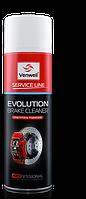 Очиститель тормозов Evolution Brake Cleaner, 600 мл VENWELL VW-SL-005RU
