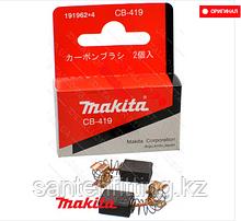 Щетки Makita CB-419 6х9 оригинал 191962-4