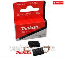 Щетки Makita CB-325 5х11 оригинал 194074-2