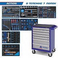 Набор инструментов ACTION в синей тележке, 327 предметов KING TONY 934-327AMB