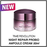 Восстанавливающий ночной крем Missha Time Revolution Night Repair Probio Ampoule Cream, фото 2