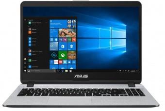Ноутбук Asus X507MA-EJ301 Silver (15.6'')