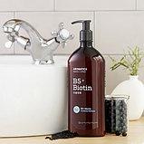 Бессульфатный укрепляющий шампунь с биотином AROMATICA B5+Biotin Fortifying Shampoo, фото 3