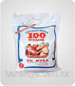 Мука ТМ «100 пудов» в/с 10кг
