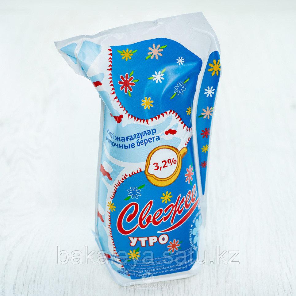 Молоко «Свежее утро» 3,2% 0,9 л