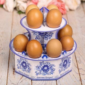 Подставка пасхальная на 12 яиц «Орнаментальная»