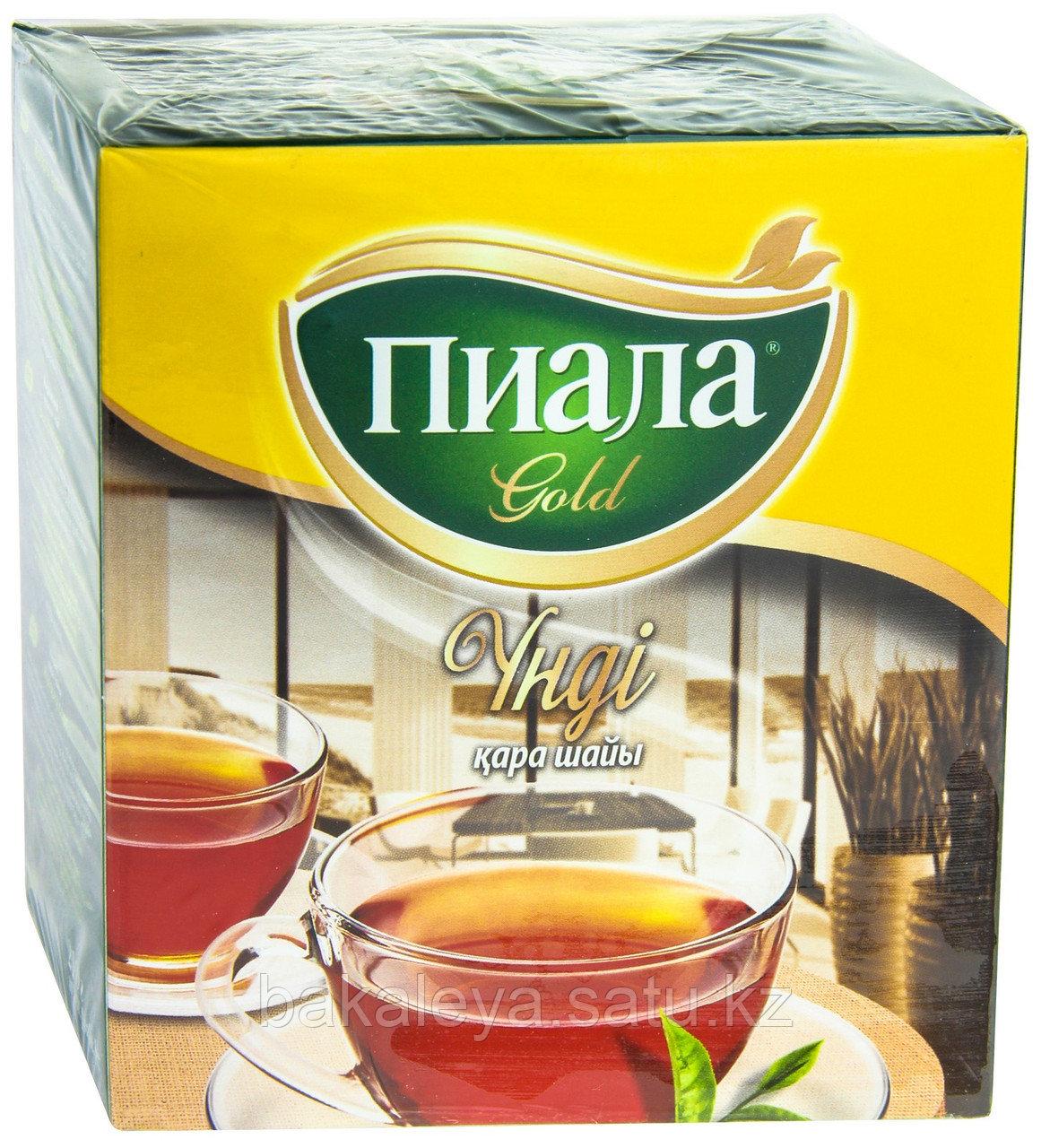 Чай Пиала Gold 500 гр