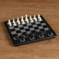 Настольная игра 3 в 1 'Классика' шахматы, шашки, нарды, магнитная доска 20х20 см