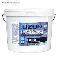 """Краска текстурная OZON """"Иней"""" ВД-АК 263М акриловая 40 кг"""