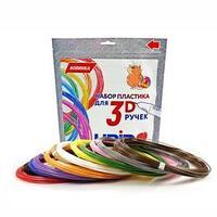 Пластик UNID ABS-12, для 3Д ручки, 12 цветов в наборе, по 10 метров