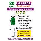 Педикюрная насадка Multibor 127G, фото 3