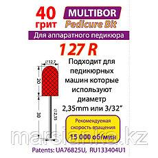 Педикюрная насадка Multibor 127R, фото 2
