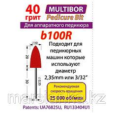 Педикюрная насадка Multibor b100R, фото 2