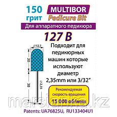 Педикюрная насадка Multibor 127B, фото 2
