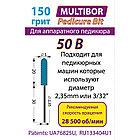 Педикюрная насадка Multibor 50B, фото 3