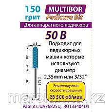 Педикюрная насадка Multibor 50B, фото 2