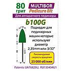Педикюрная насадка Multibor 100G, фото 3