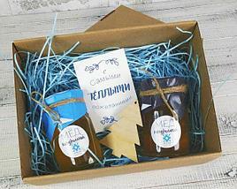Подарочный набор для Otrar Travel 1
