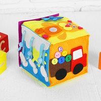 Бизикубик 'Веселые игрушки' текстильный, 1010 см