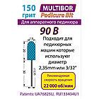 Педикюрная насадка Multibor 90B, фото 3