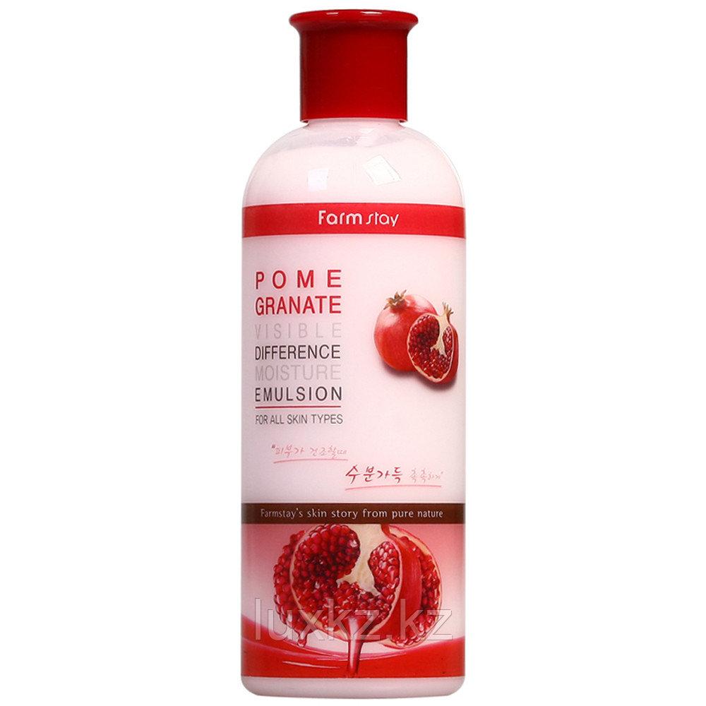 Увлажняющая эмульсия с гранатом от FarmStay Visible Difference Moisture Emulsion Pomegranate