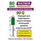 Педикюрная насадка Multibor 90G, фото 3