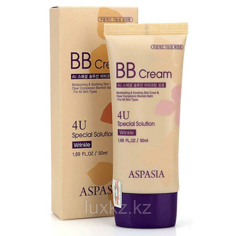 Антивозрастной тональный ББ крем от Aspasia BB Cream 4U Special Solution Wrinkle