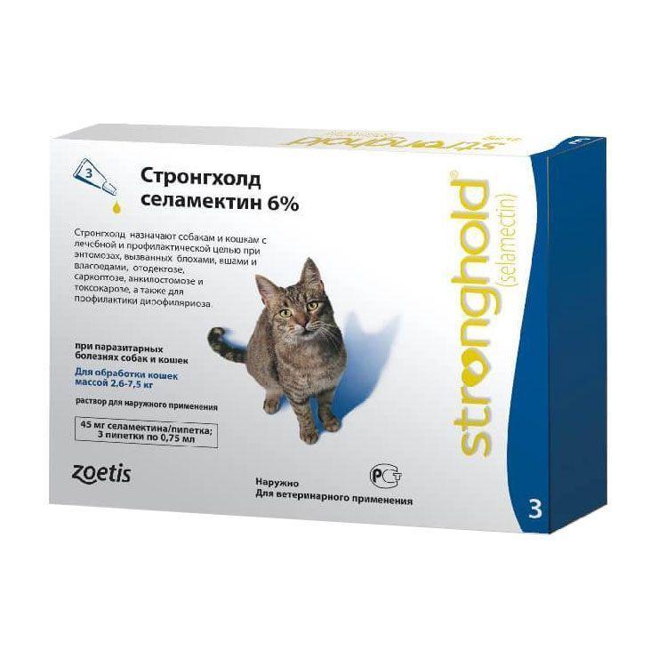 Капли от блох и клещей Стронгхолд 6% 45 мг для кошек от 2.6 до 7.5 кг, Zoetis - 3 пип.