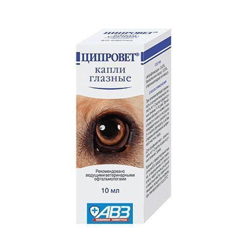 Антибиотик Ципроверт для лечения и профилактики заболеваний глаз, АВЗ - 10 мл