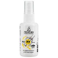 Дип-спрей PELICAN MIX 77 карп, мёд/шоколад