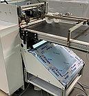 Инспекционная машина для картонной коробки  KOHMANN  PrintChecker 450, фото 2
