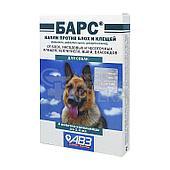 Инсектоакарицидные капли Барс Форте для собак, АВЗ - 4 пип.