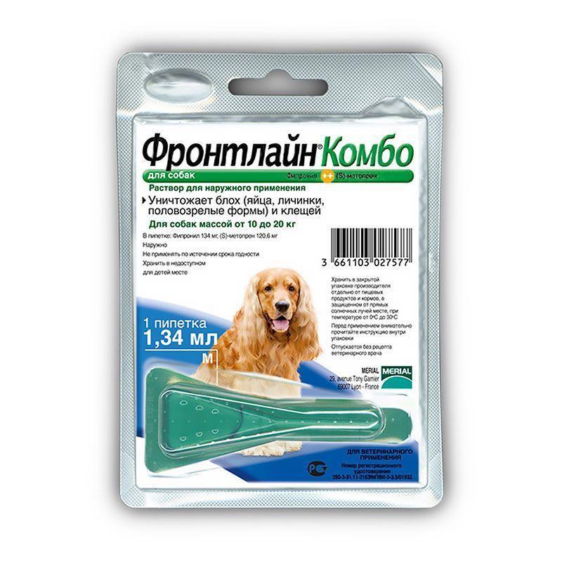 Капли от блох и клещей Фронтлайн Комбо для собак от 10 до 20 кг, Merial - 1 пип.